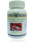 Chander Prabha Tablets, chander prabha