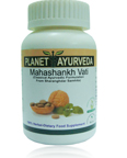 Maha Shankh Vati, acid reflux, acid reflux treatment, acidity, acidity treatment, indigestion, indigestion treatment, acid reflux herbal remedies, gastroesophageal reflux, heartburn, home remedy, herbal remedies