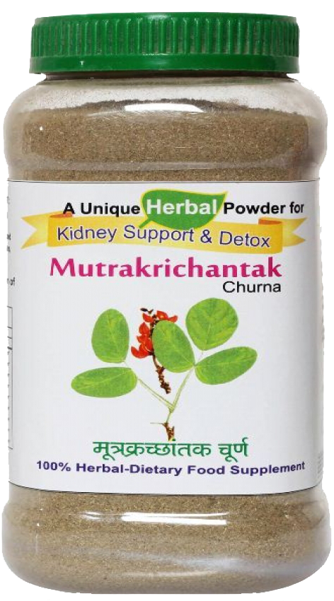 Mutrakrichantak Churna