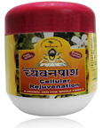 Brahmi Chyawanprash, treatment of Cataract, treatment for glaucoma, glaucoma cure, vision problems, eye health, blurred vision, Cataract natural Remedies, Natural Supplements, eye supplements