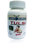 Tulsi, treatment for Cancer, herbal remedies for cancer, natural remedies for cancer, cancer cure, cancer treatments